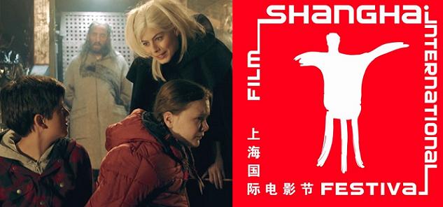 shanghai-international-film-festiva-otzi-e-il-mistero-del-tempo
