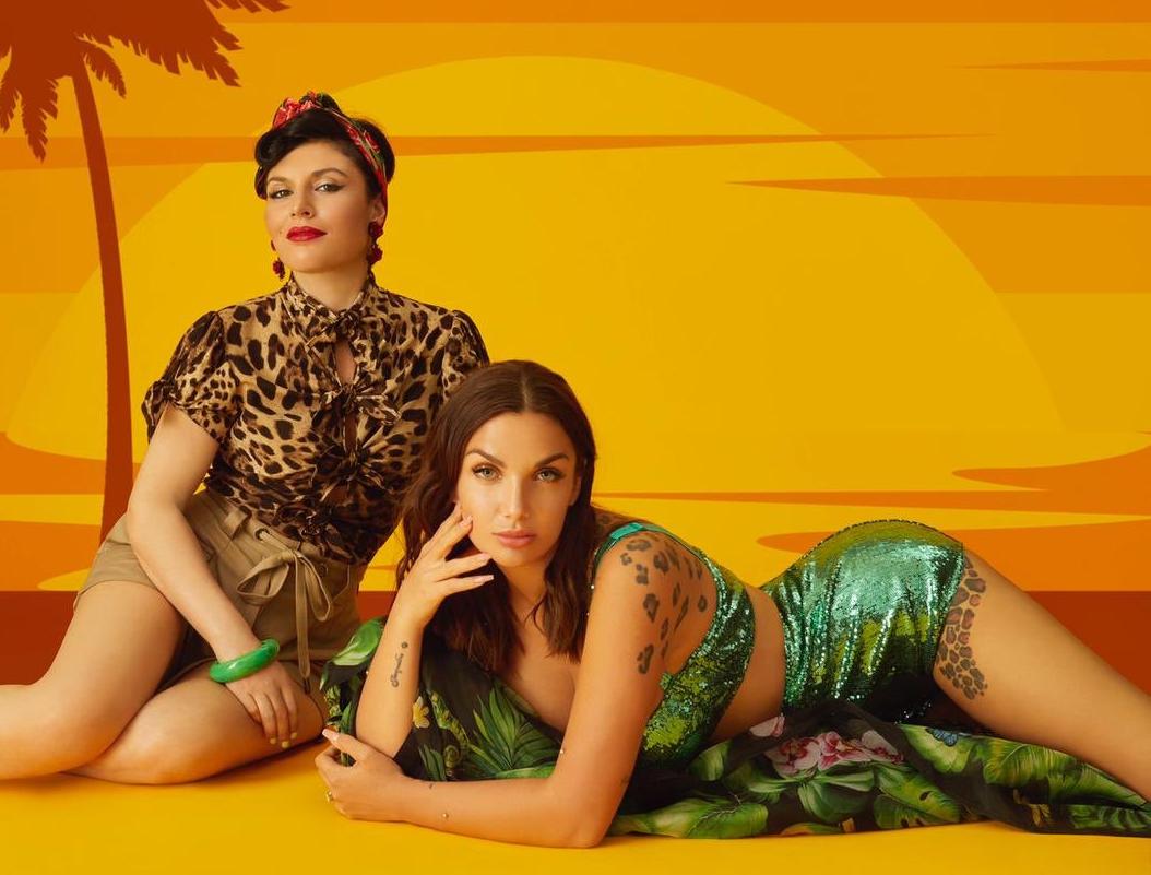La Isla testo della nuova canzone di Giusy Ferreri ed Elettra Lamborghini
